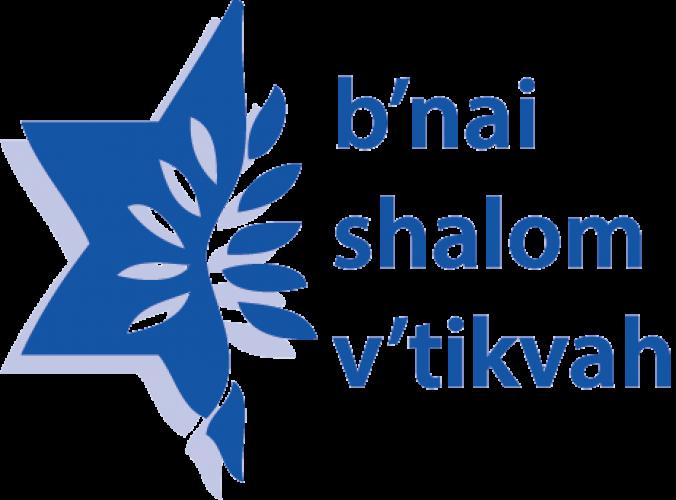 B'nai Shalom Logo Transparent