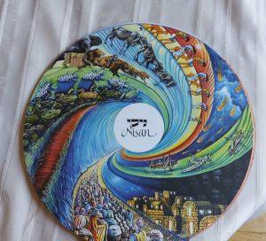 Find the Afikomen Plate